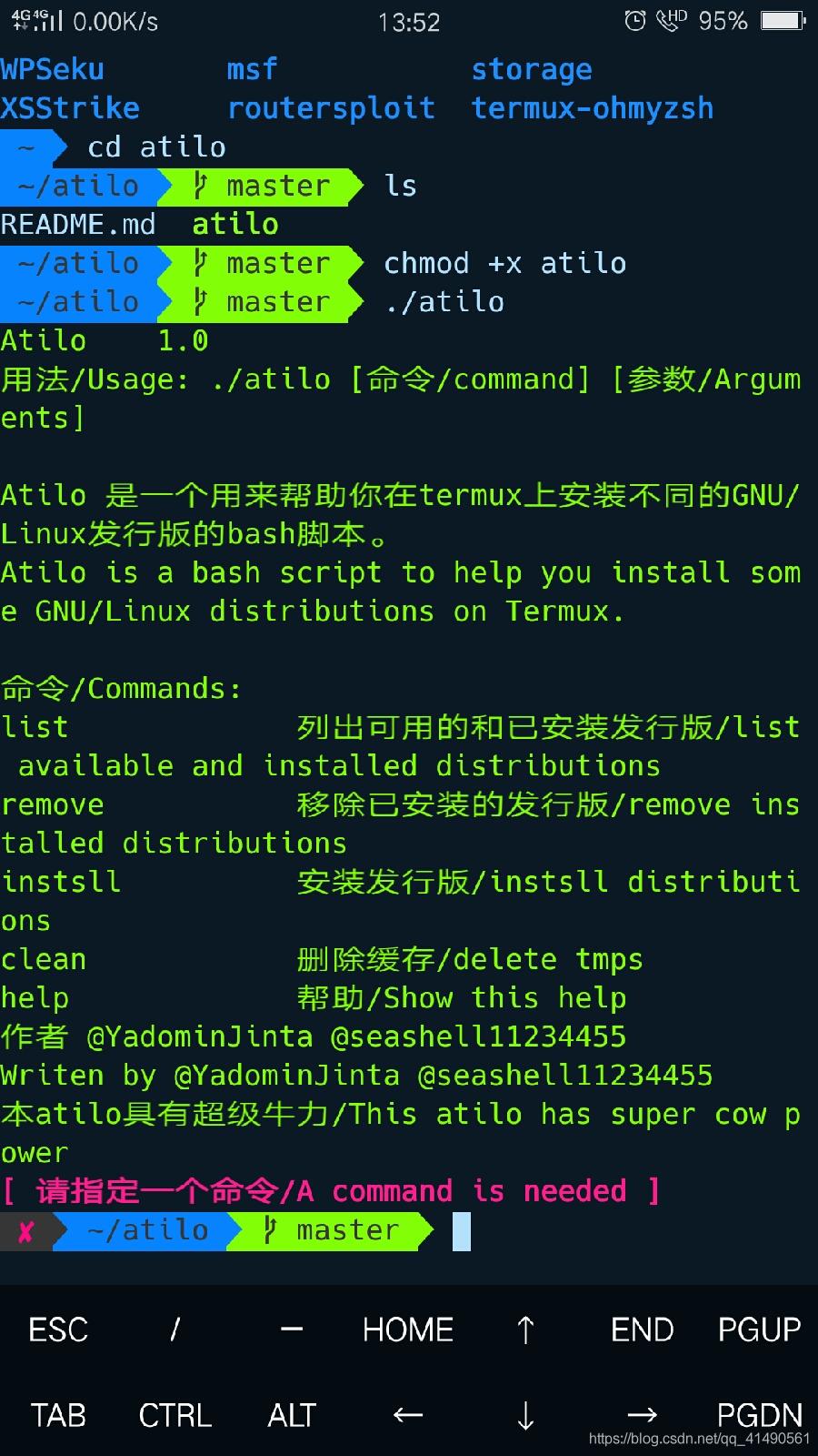 termux安装kali - qq_41490561的博客- CSDN博客
