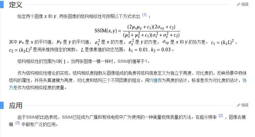 三菱plc入门基础教程浙江仪器仪表有限公司电话