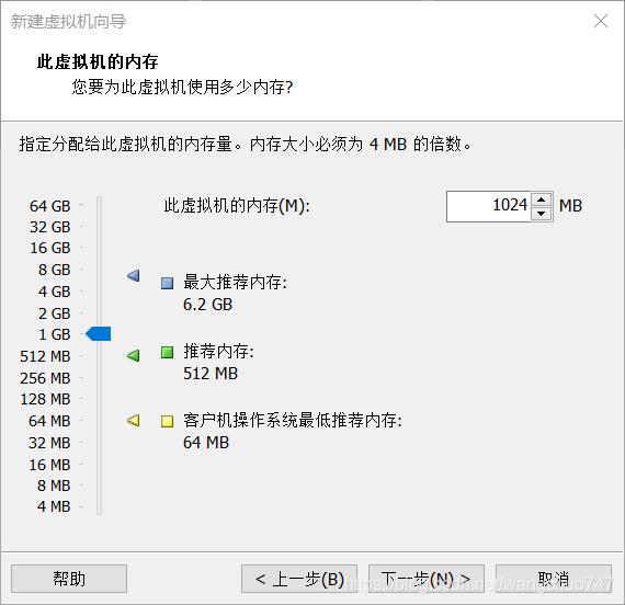 我选的是分配给系统1gb内存,其实512就足够了