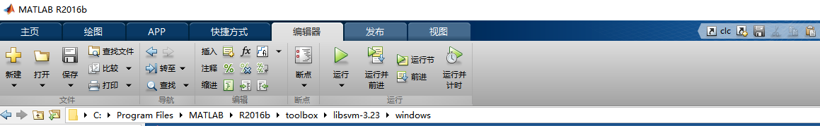 Libsvm Windows