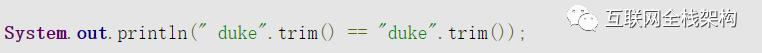 Java字符串比较