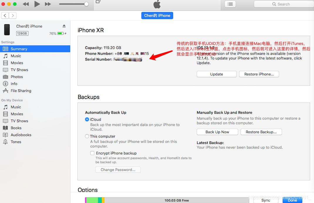 iOS开发:苹果2018最新款手机(iPhone XS Max、iPhone XR等)如何