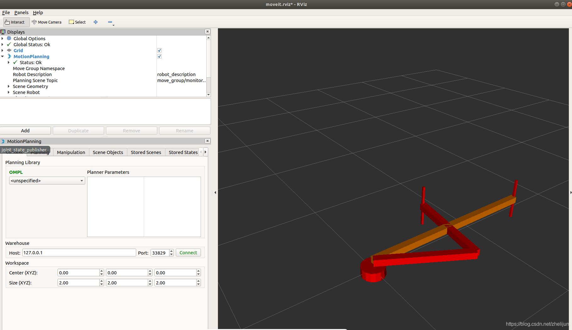 Moveit学习笔记(三)—— 用Moveit中的rviz plugin测试我们的配置
