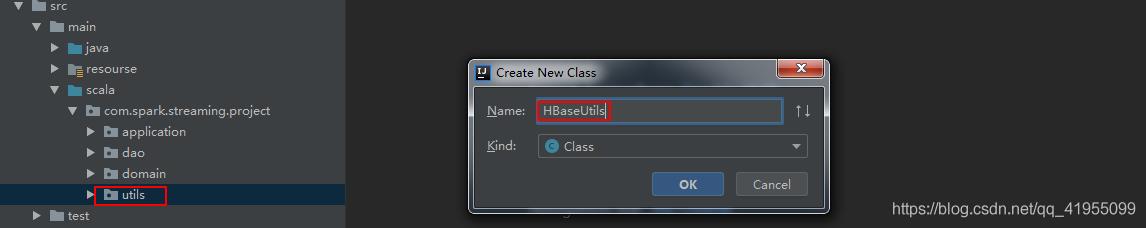 util包下创健Java类HBaseUtils