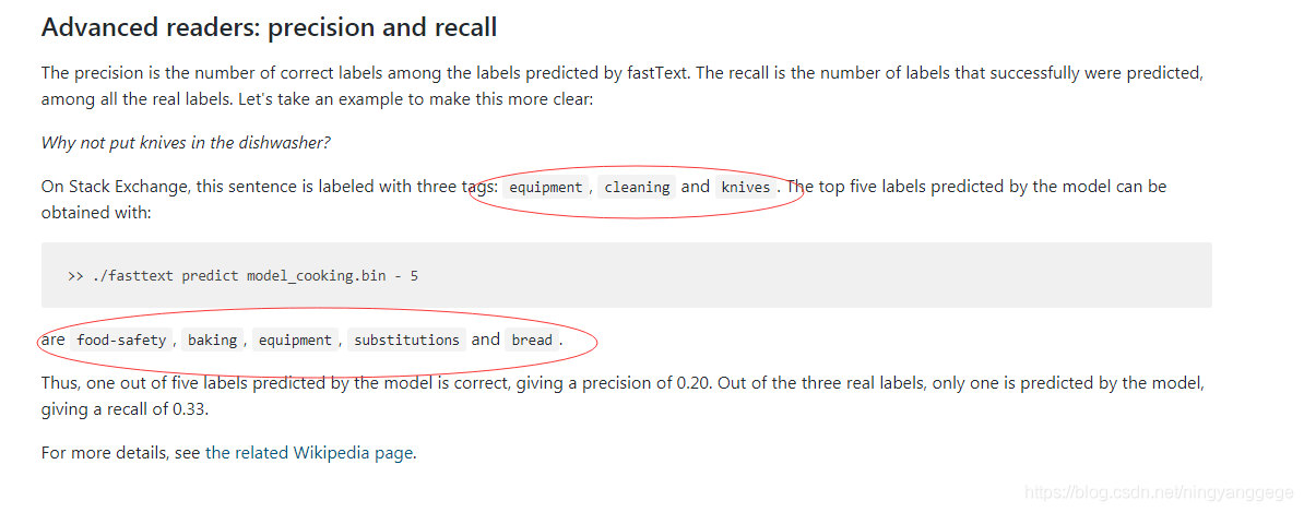 fasttext在二分类问题中,recall与precision值是相同的,why