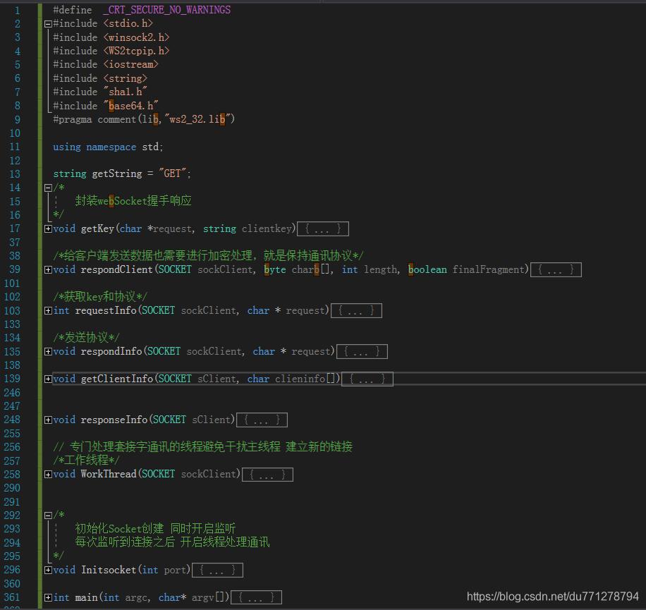 window环境使用C++实现WebSocket - du771278794的博客- CSDN博客