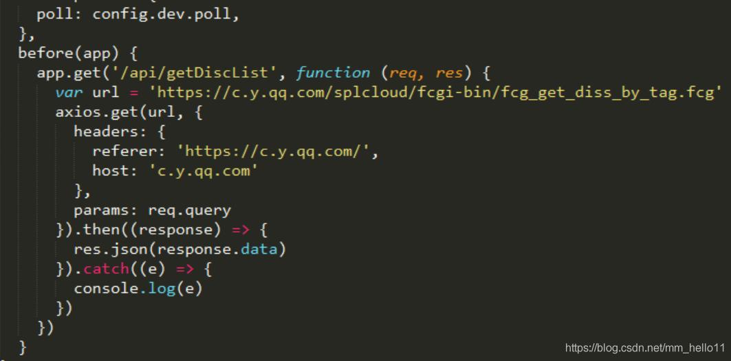 VUE开发请求本地数据的配置,旧版本dev-server js,新版本