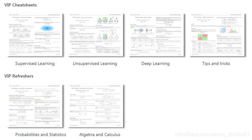 机器学习备忘录,源自Stanford - CS229 - 机器学习算法与Python学习
