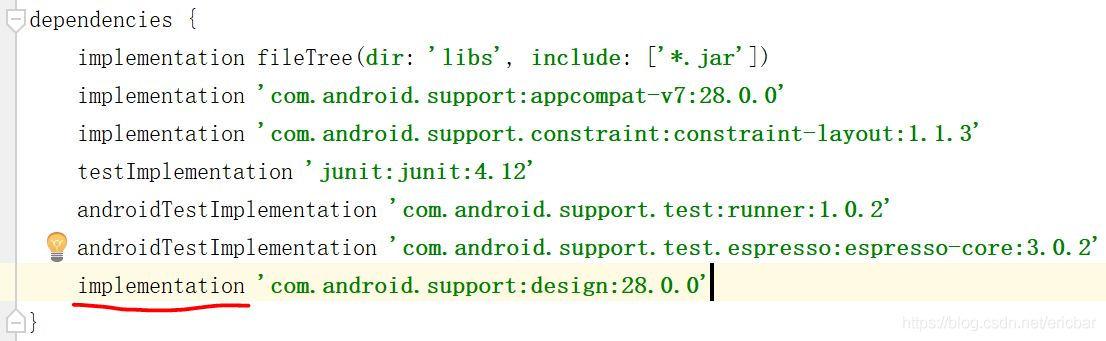在Android Studio中添加com android support:design的支持- 老王