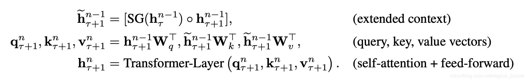 引入循环机制后的计算方式