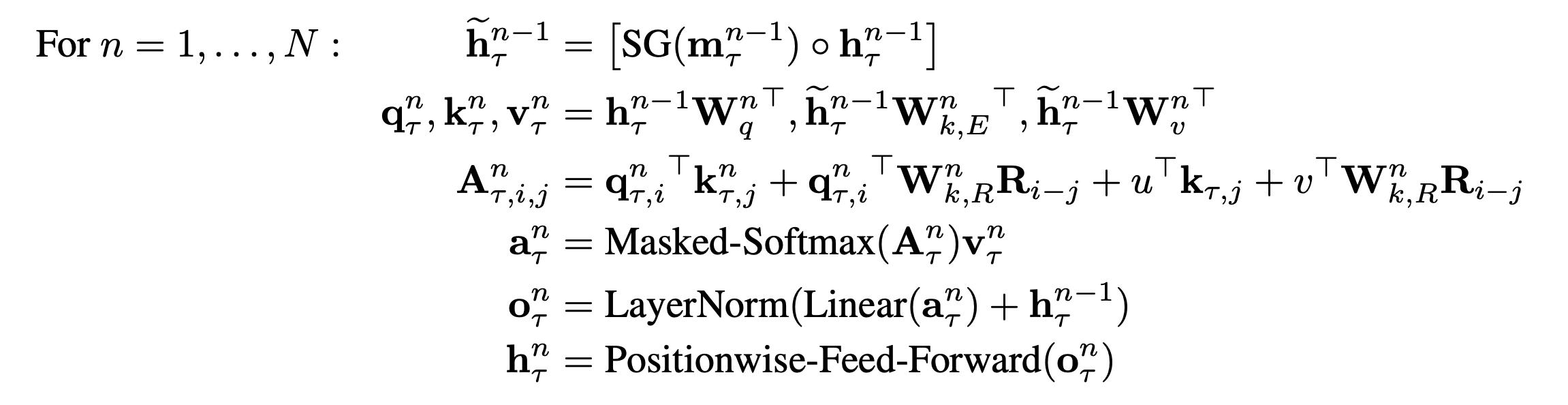 Transformer-XL的整体计算公式