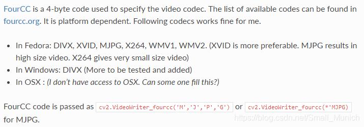 OpenCV-Python学习之视频流API接口- Small_Munich的专栏- CSDN博客