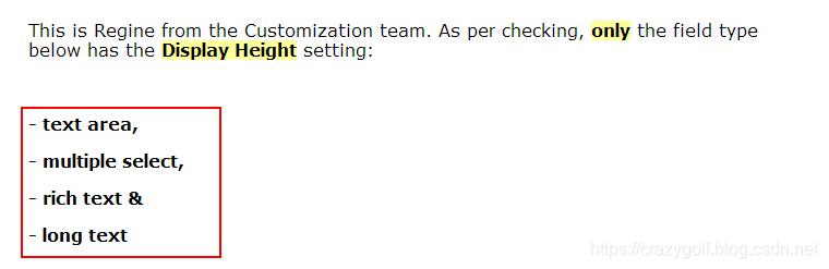 四种类型字段可以设置显示高度
