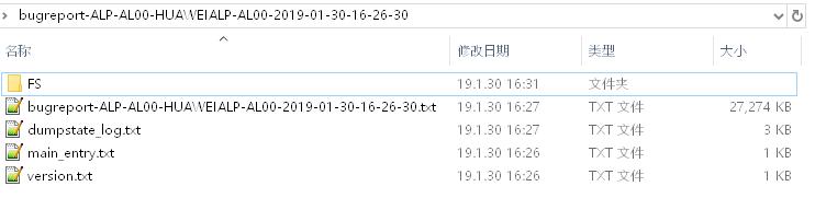 bugreport日志信息