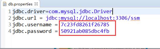 加密后的数据库连接账号、密码