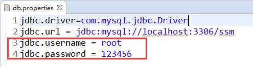 加密前的数据库连接账号、密码