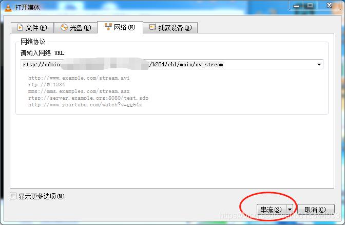 rtsp视频流如何在html上使用video模式播放? - u013344993的博客