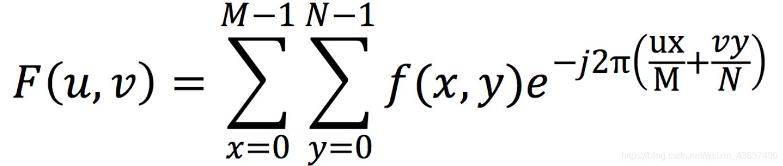 二维离散傅里叶变换