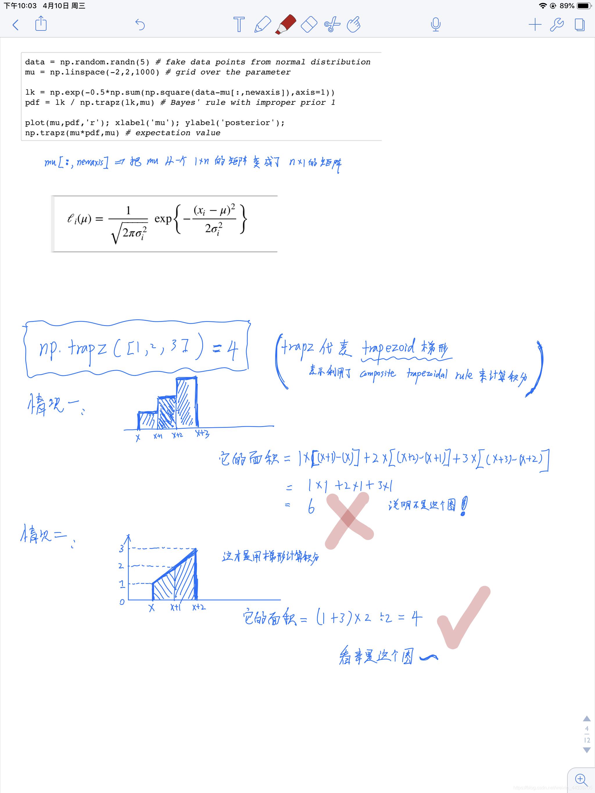 np trapz()的生动解释- weixin_44338705的博客- CSDN博客
