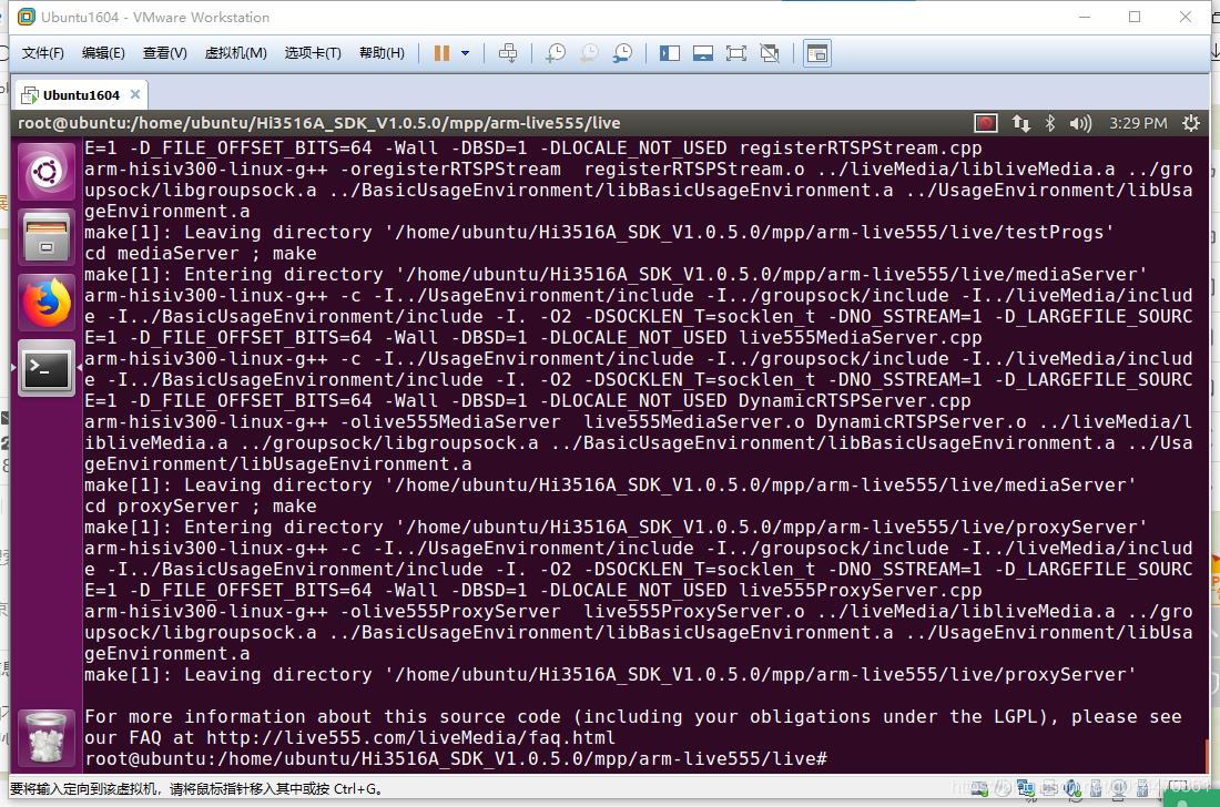 hi3516a——armlinux下搭建live555 RTSP Server - 夜风的博客