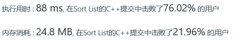 leetcode148--排序链表