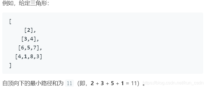 leetcode解题:动态规划(下)