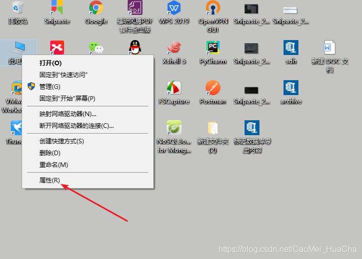 问题: windows环境下python2 7使用dll = ctypes cdll