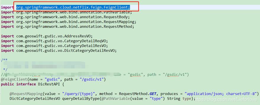 Springboot中Feign client调用时版本问题- Lieforlove的博客- CSDN博客