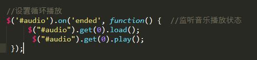 """//设置循环播放$('#audio').on('ended', function() {  //监听音乐播放状态$(""""#audio"""").get(0).load();$(""""#audio"""").get(0).play();});"""