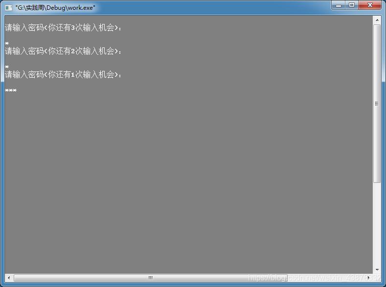 登录验证功能模块