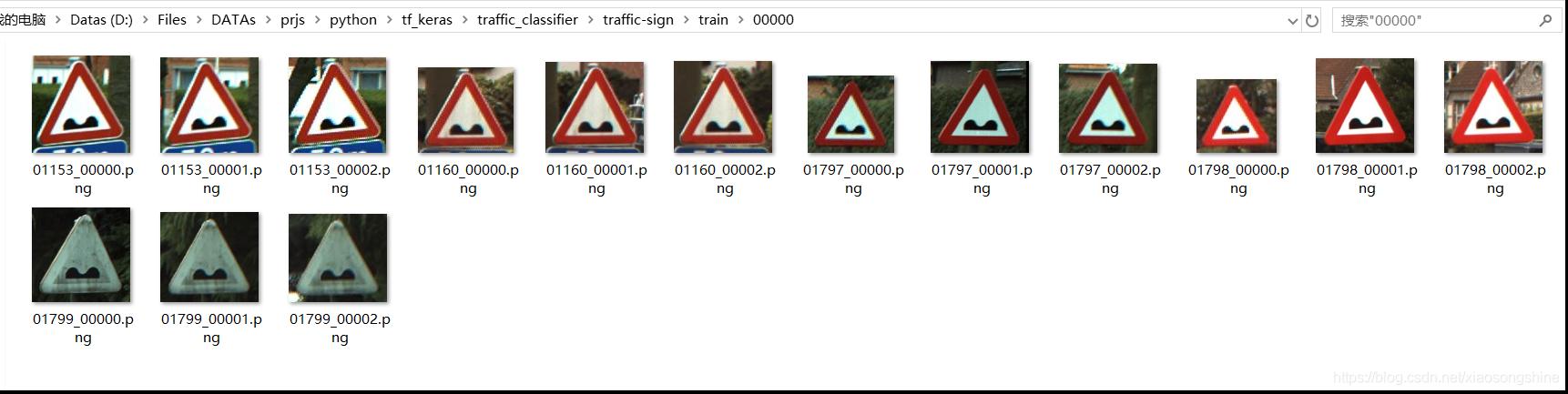 有没有和类似的app[深度应用]·实战掌握PyTorch图片分类简明教程