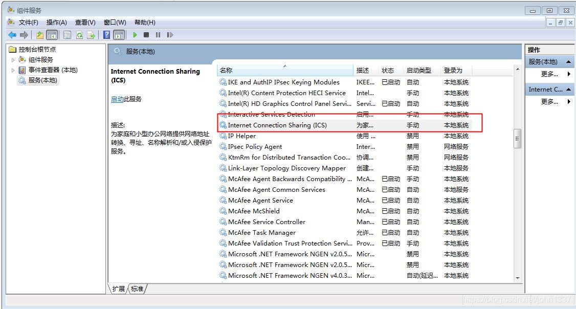 activemq启动报错Address already in use: JVM_Bind,netstat却