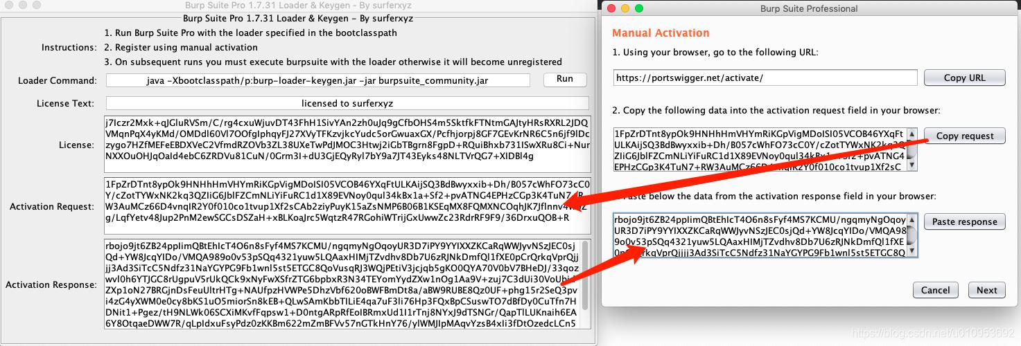 macOS 安装Burp Suite 并破解- mixboot - CSDN博客