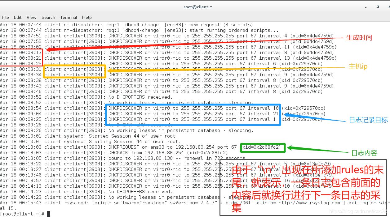 Linux下的日志的查看,采集和时间同步- ccc22的博客- CSDN博客