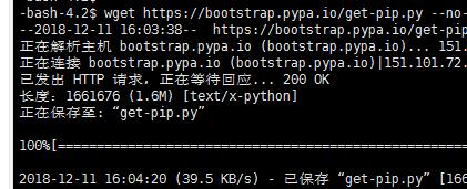 Python项目环境搭建(git+uwsgi+Nginx+django)
