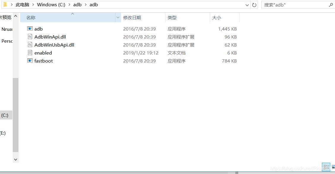 这是我电脑里的文件位置