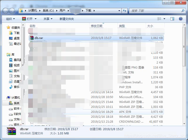 数据库备份文件1