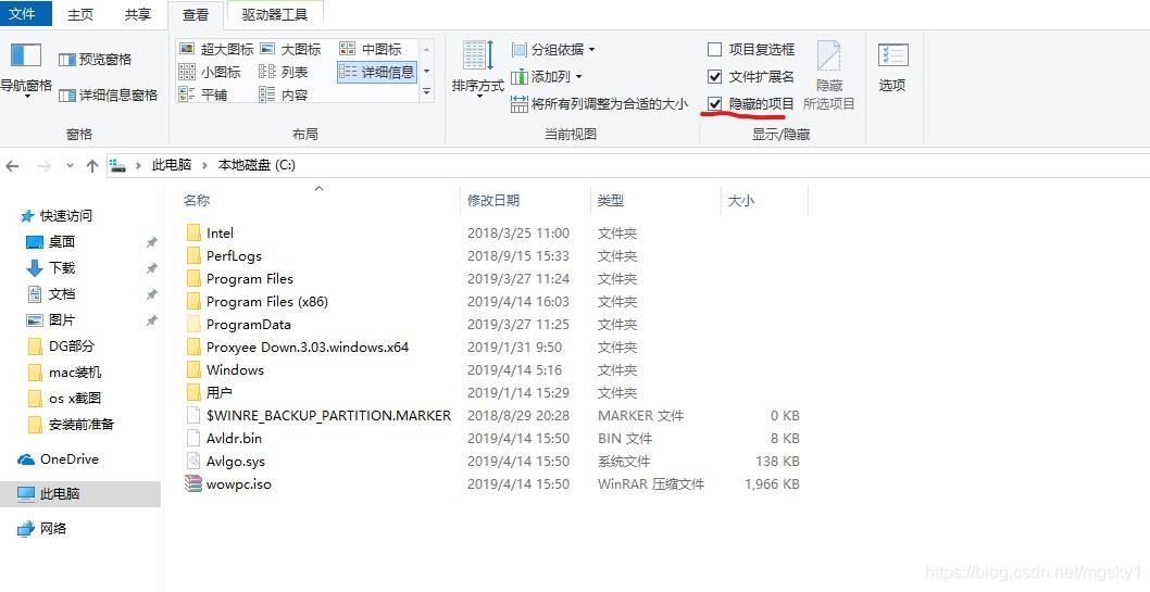 联想ideaPad Z470安装黑苹果与Win双系统教程- Oipapio- oipapio com