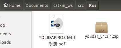 ROS Kinetic通过hokuyo_node驱动从USB读取URG-04LX-UG01雷达数据