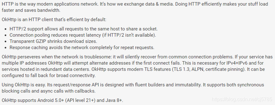 OkHttp从使用到源代码分析(1)-官方说明- cj5785 - CSDN博客