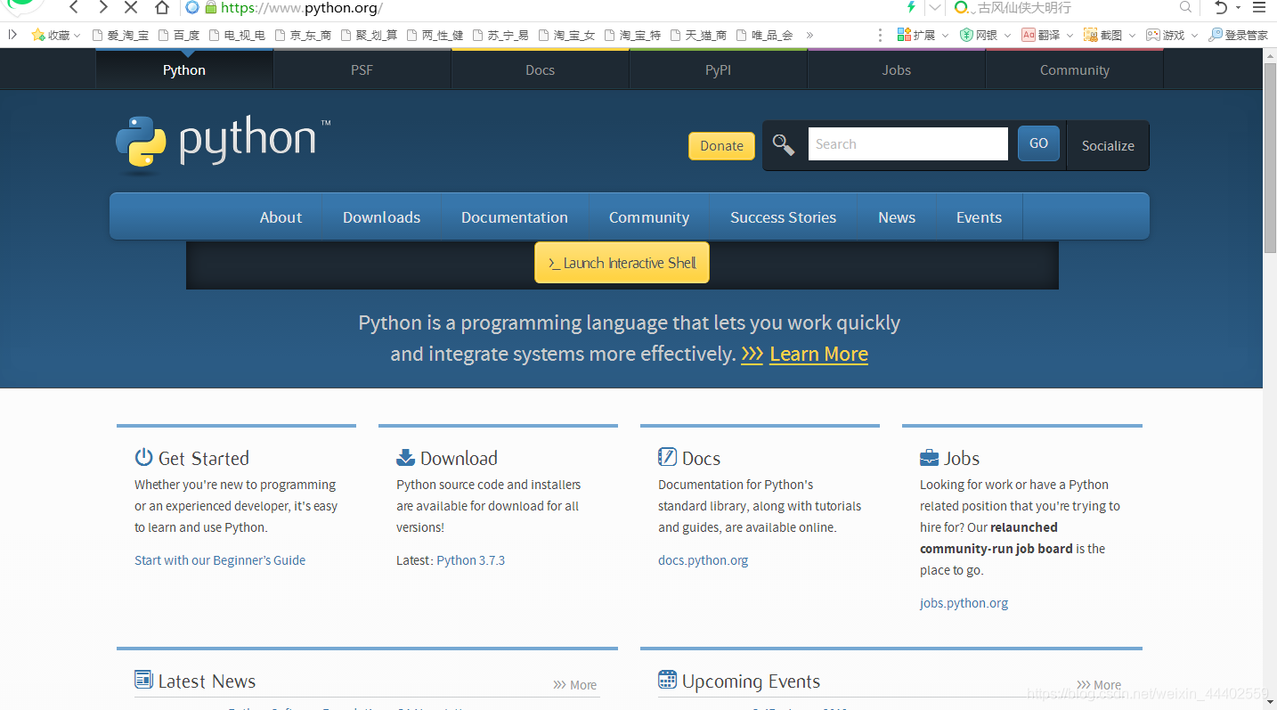 Python官网