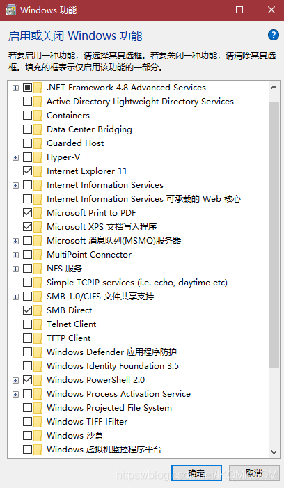 VMware Workstation 与Device/Credential Guard 不兼容- 好记性
