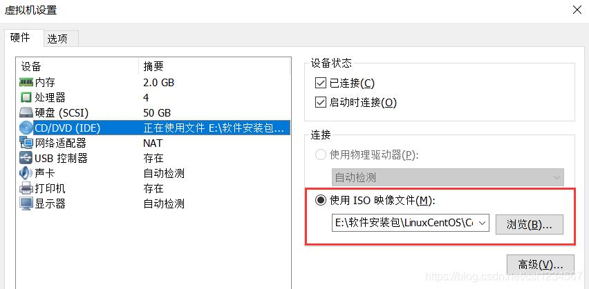 选择Linux镜像文件