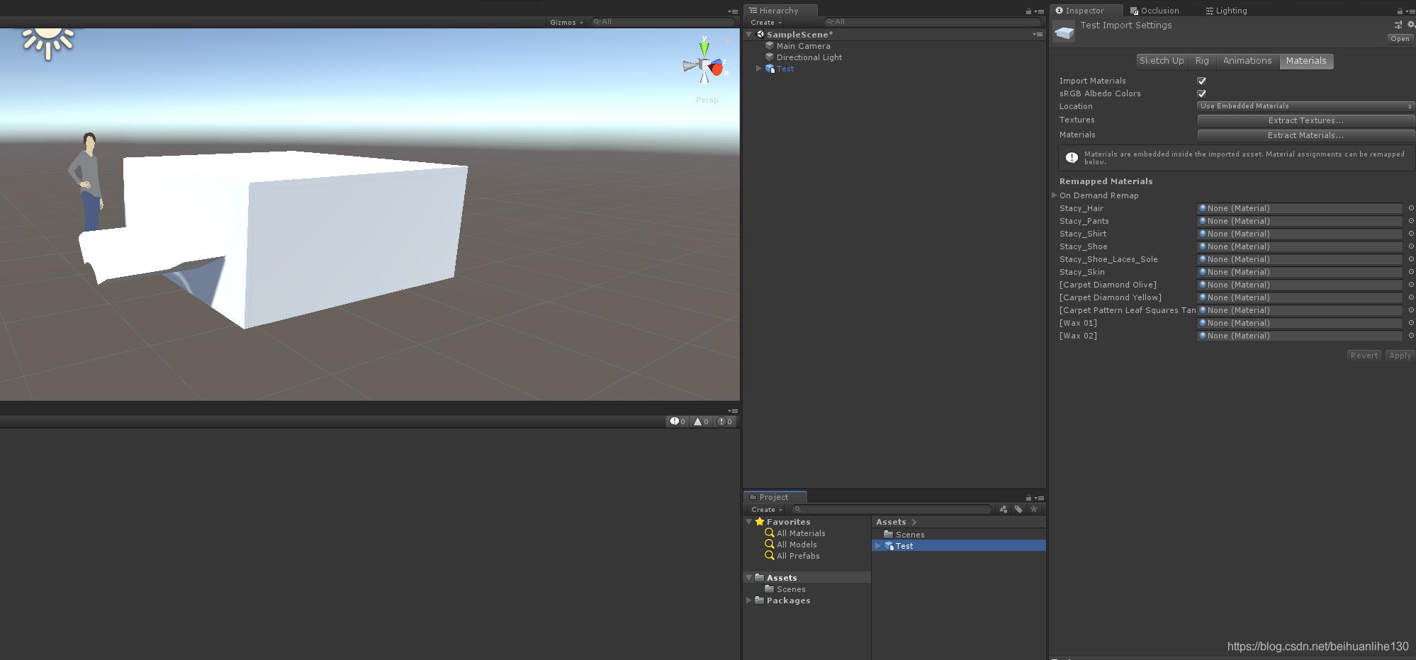 SketchUp导入Unity-不带贴图和材质