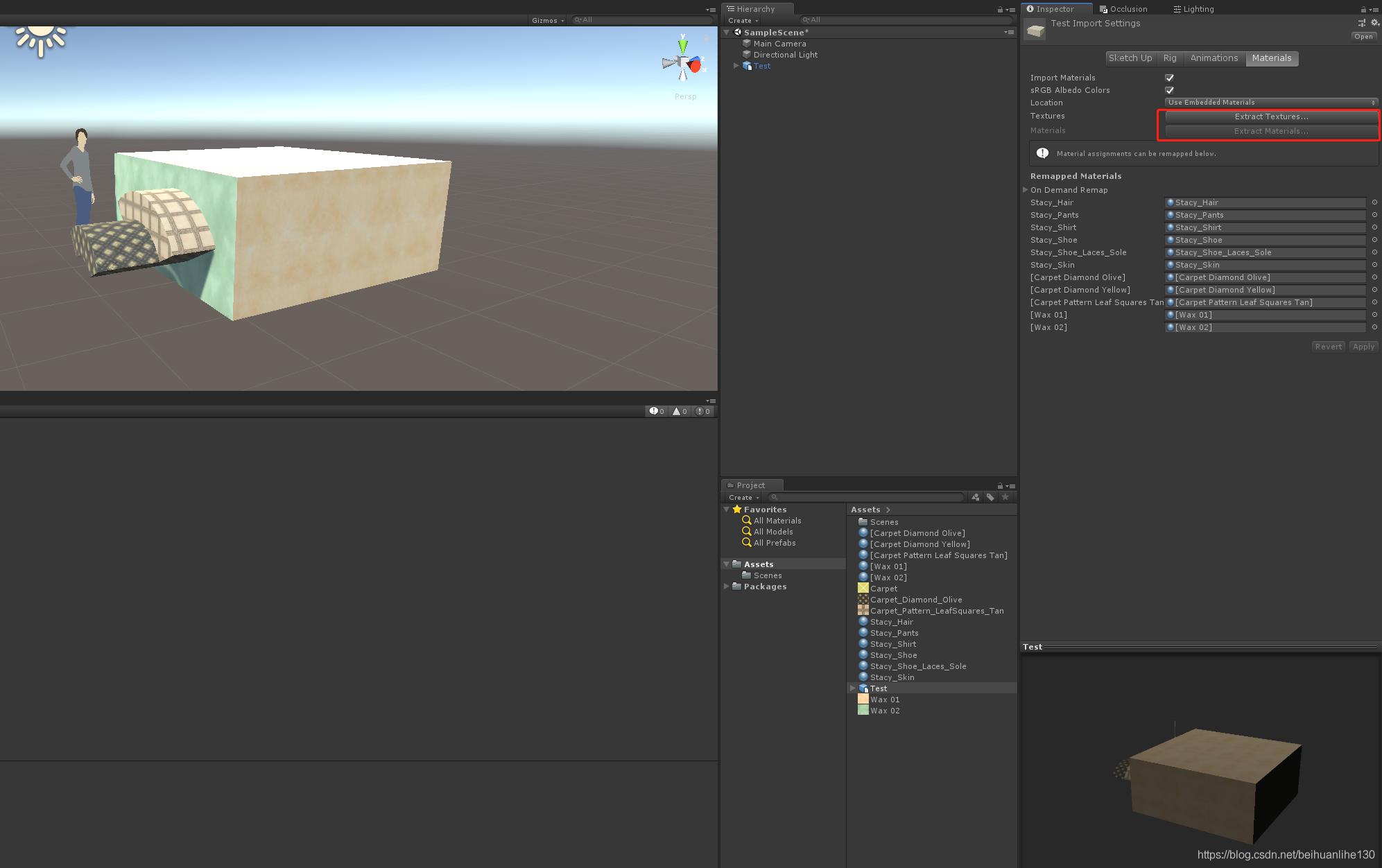 设置Unity-完成材质和贴图的导入