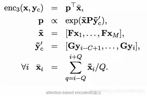 attention-based encoder定义