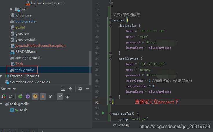 gradle打包spring boot的测试、正式war、jar包- 小辉辉的博客