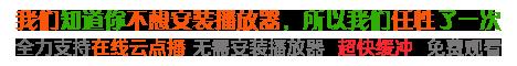 飄花電影網 - www.aoggoh.live