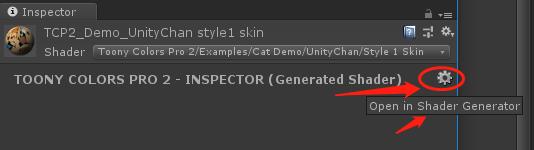 Toony Colors Pro 2项目分析——shader编辑器- 小孔明的专栏- CSDN博客