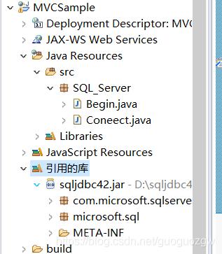 起初在Java web中 在Java代码中使用jdbc链接数据库 没有出现任何错误,但是在java web中链接 就会报错